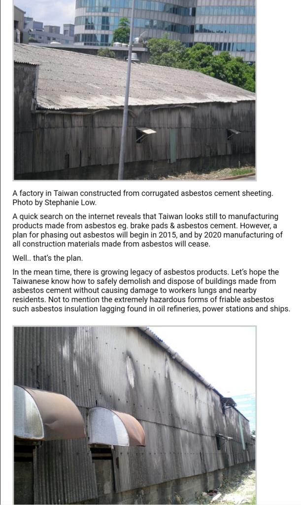 Asbestos factory